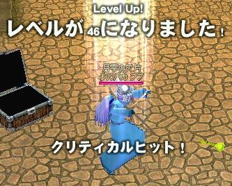 2007031802.jpg