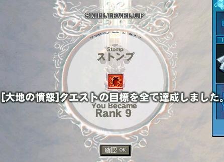 2007042705.jpg