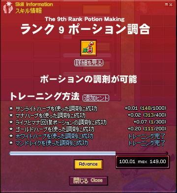 2007060301.jpg