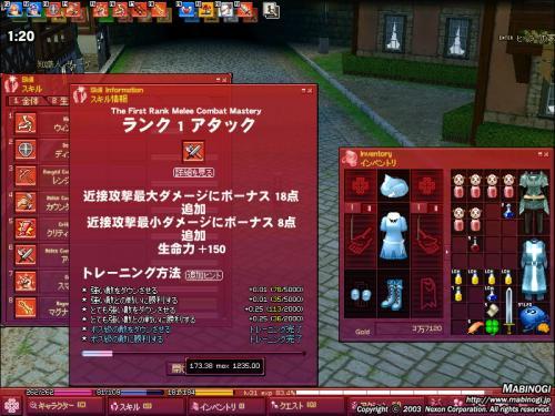 2007110204.jpg