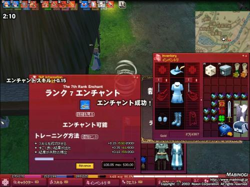 2007120802.jpg