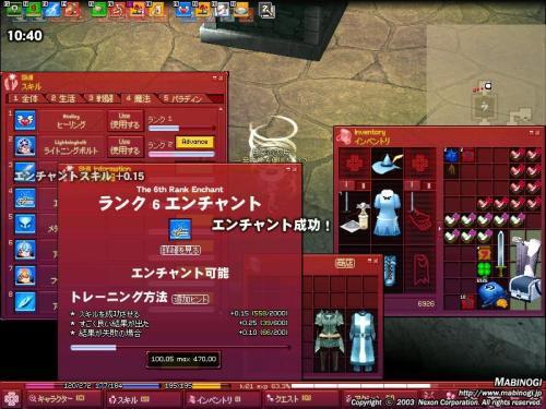 2007121905.jpg