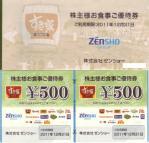 zensho23062.jpg
