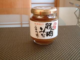 omiyage1_0628_2011.jpg