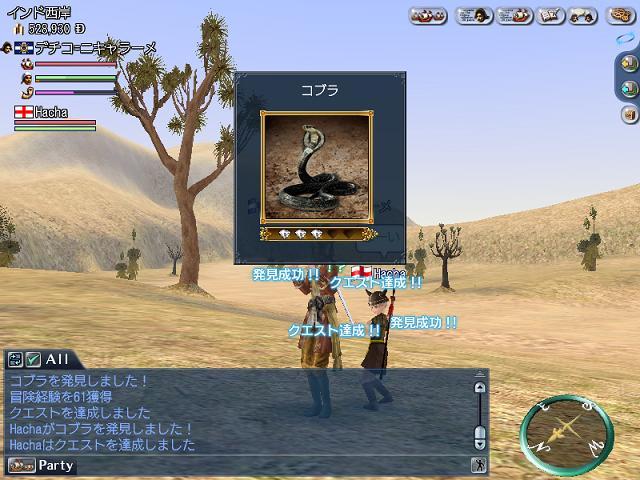 WithHachasn2.jpg