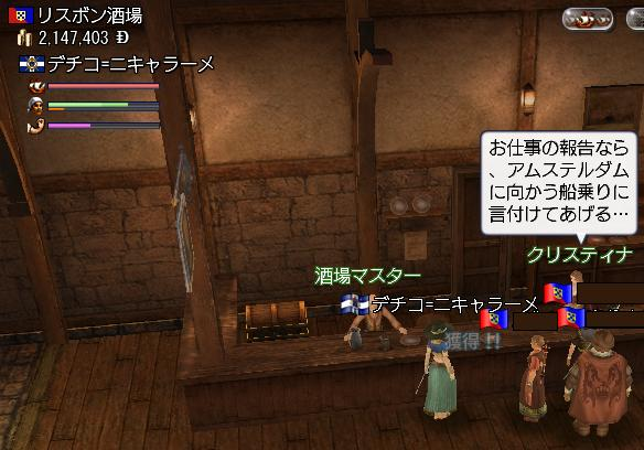 amusunohirumero5.jpg
