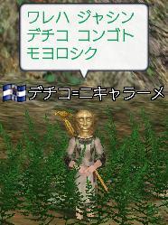ekusukariba5.jpg