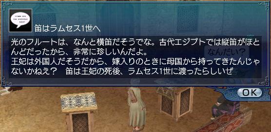 hikarunohuru-to2.jpg