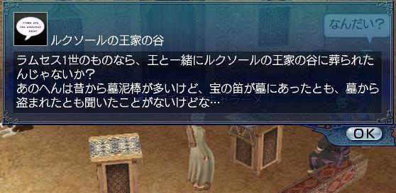 hikarunohuru-to3.jpg