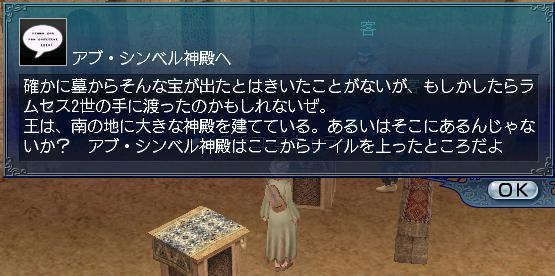 hikarunohuru-to4.jpg