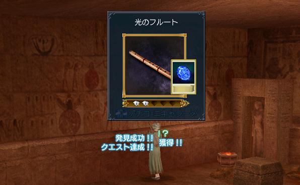 hikarunohuru-to5.jpg