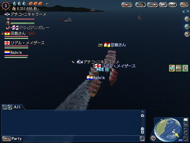 hikyoure-su1-2.jpg