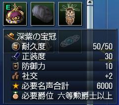 hikyoure-su1-4.jpg