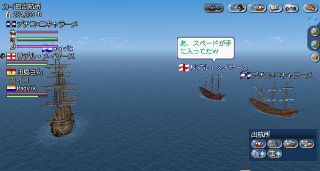 hikyoure-su1-7.jpg
