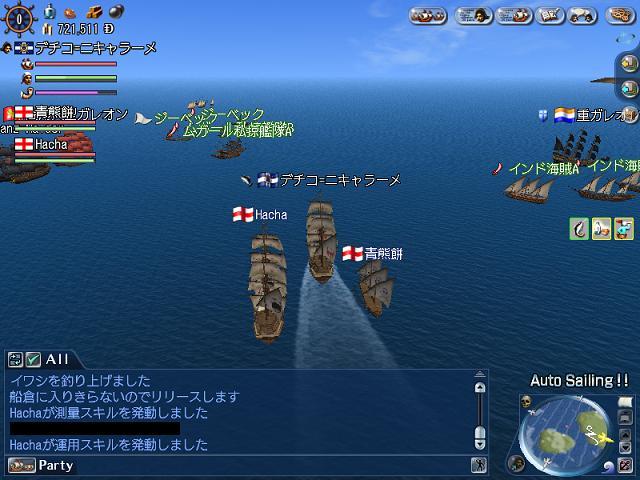 kaijiageowari5.jpg