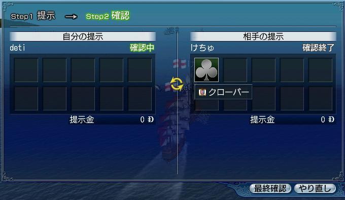 re-su3-3.jpg