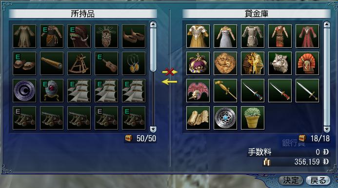 wakarehatotuzen3.jpg