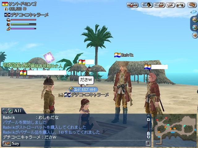 yoroikure1.jpg