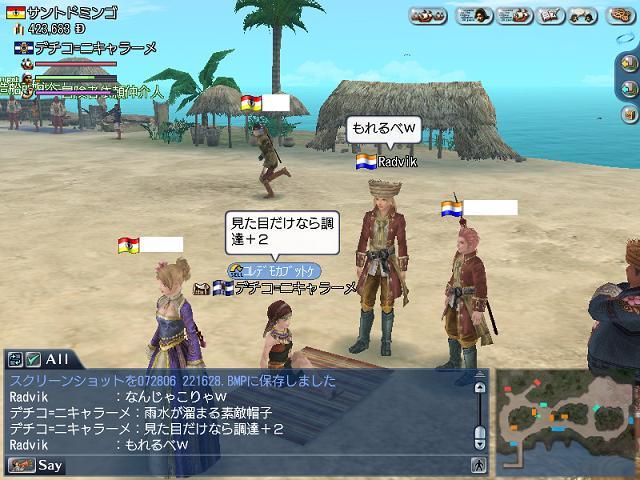 yoroikure2.jpg