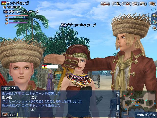 yoroikure4.jpg