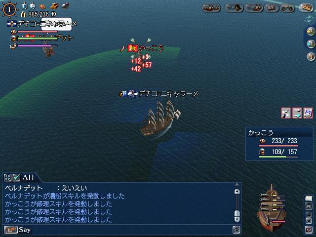 yuumeijin2.jpg