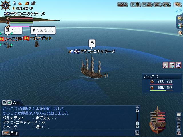 yuumeijin3.jpg