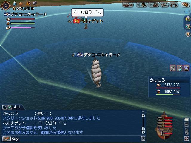 yuumeijin4.jpg