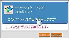 01230.jpg