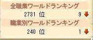 12300.jpg