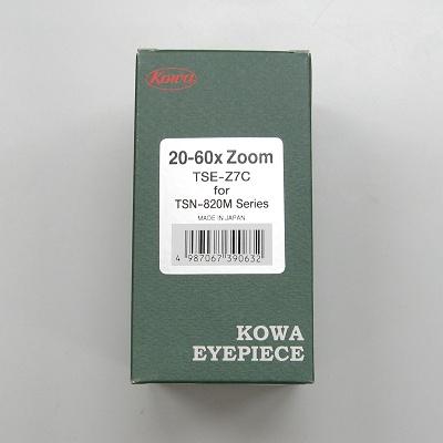 KOWA TSE-Z7C