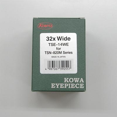 KOWA TSE-14WE