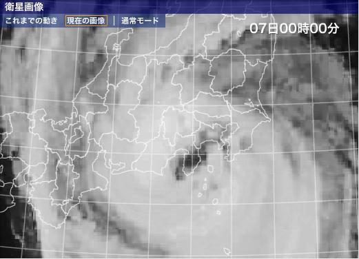 台風9号(9月7日00:00 赤外画像)