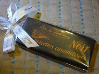 マリヴェルニー チョコレート