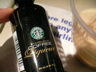 スターバックス コーヒーリキュール