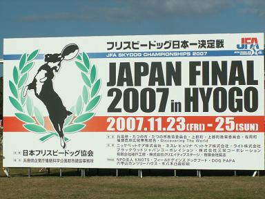 2007.11.26.jpg