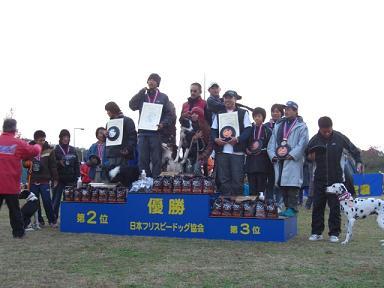2007.11.28.jpg