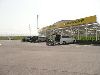 P1060092.jpg