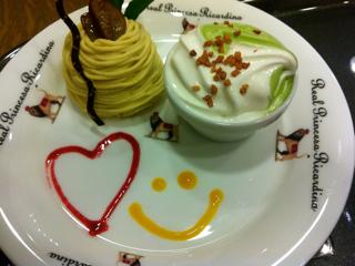 Cakeplait-Isogamitei.jpg