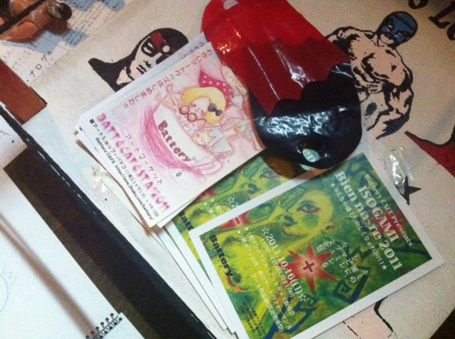 Isogami-Artcafe-Battery.jpg