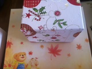 gift-bear.jpg