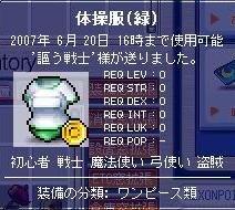 20070327150901.jpg