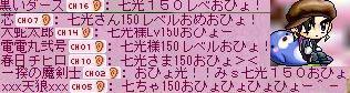 20070328144054.jpg