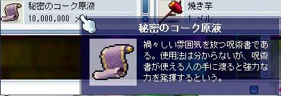 20070329123132.jpg