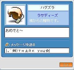 20070329124632.jpg