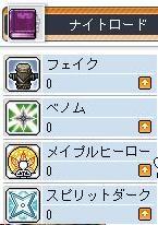 20070330132958.jpg