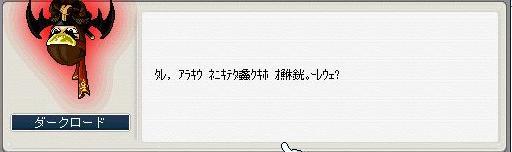 20070330133105.jpg