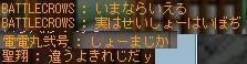 20070426081946.jpg