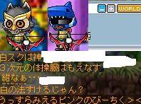 20070503132735.jpg