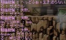 20070514193616.jpg