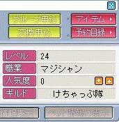 20070516204807.jpg